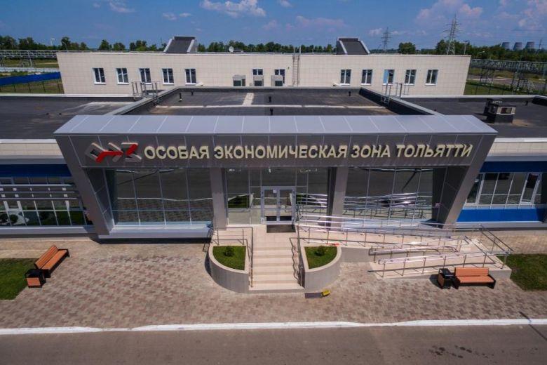 В ОЭЗ Тольятти открылся индустриальный парк