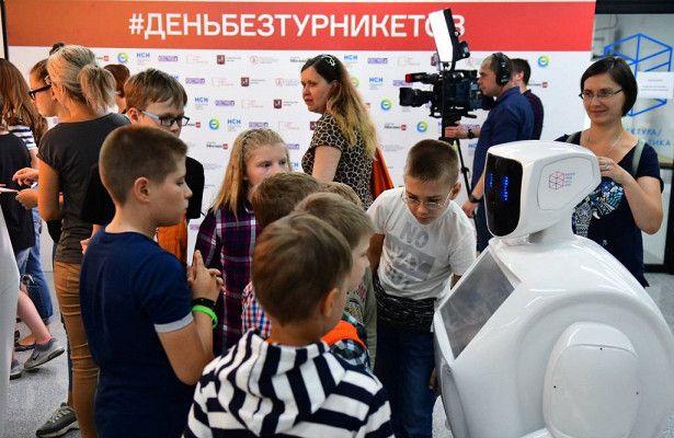 В Технопарке Слава пройдет последняя в этом году акция День без турникетов