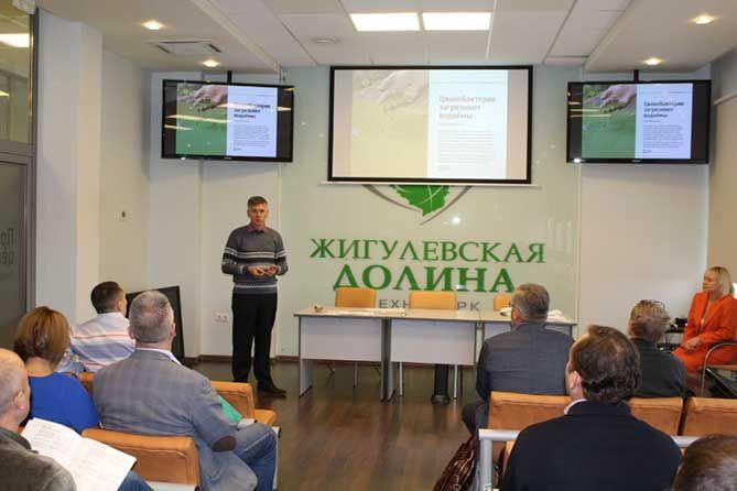 В Жигулевской долине презентовали новые инновационные проекты