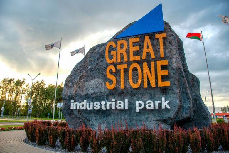 Великий камень планирует сотрудничать с СЭЗ Кыргызстана Нарын