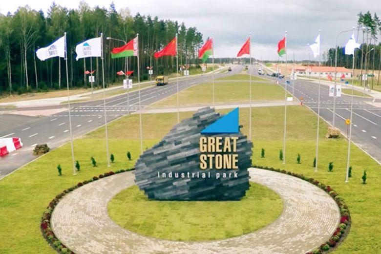 Великий камень признан лучшей особой экономической зоной 2020 г.