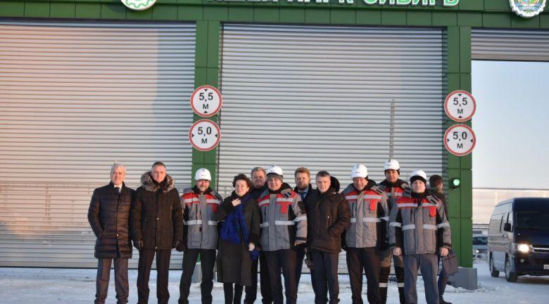 Яшел Парк Сибирь включили в федеральный реестр
