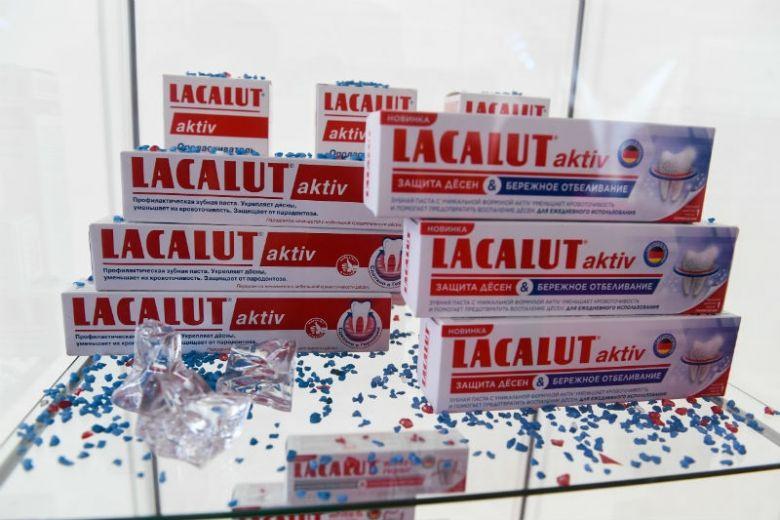 Зубную пасту Lacalut будут производить в индустриальном парке Богородский