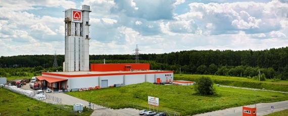 Завод сухих смесей QUICK-MIX на территории индустриального кластера - производственные сооружения выстроены силами управляющей компании парка +7 495 646 17 52