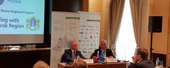 Сергей Морозов презентовал инвестиционный потенциал региона американским бизнес-партнерам