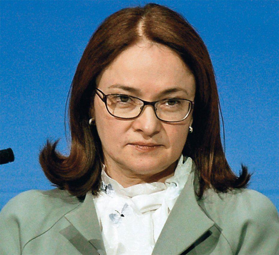 Глава Банка России Эльвира Набиуллина ждет замедления инфляции