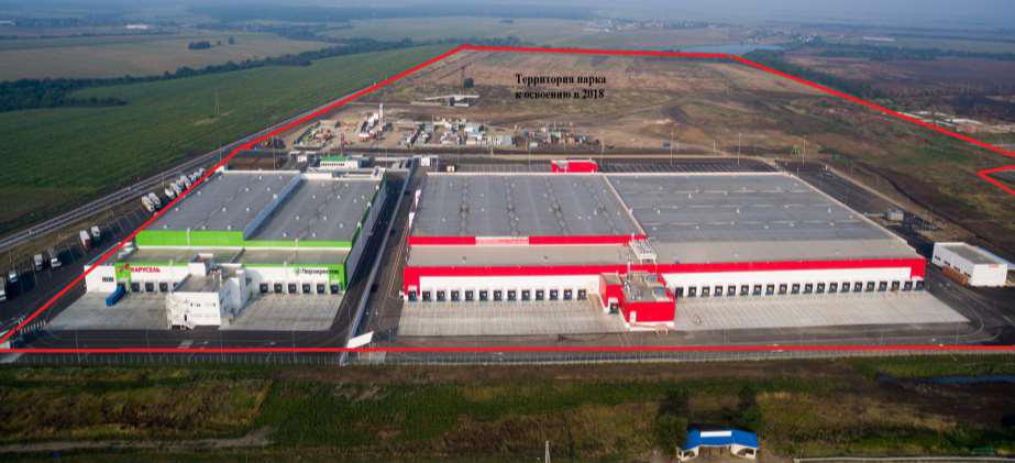 industrialnyy_park_romeks-teuchezhskiy.png