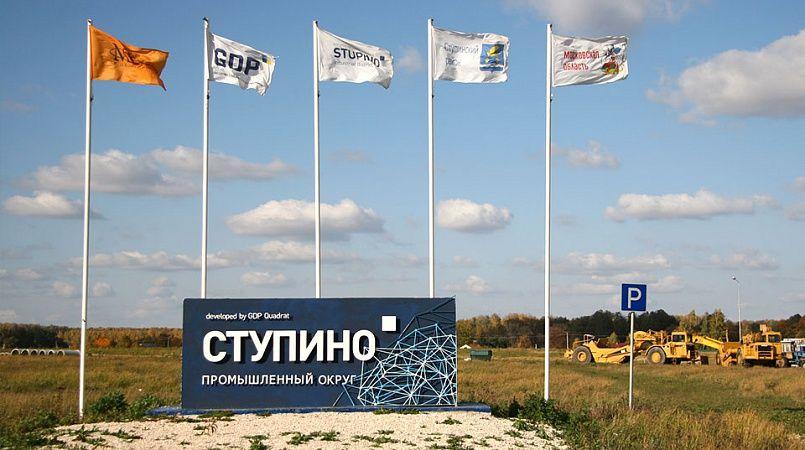 industrialnyy_park_stupino_kvadrat05.jpg