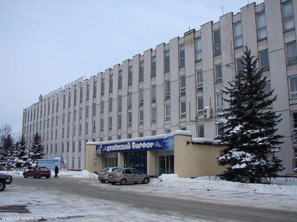 tehnopark_dulevskiy_farfor03.jpg