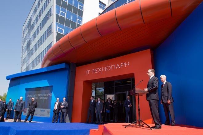 tehnopark_fiztehpark03.jpg
