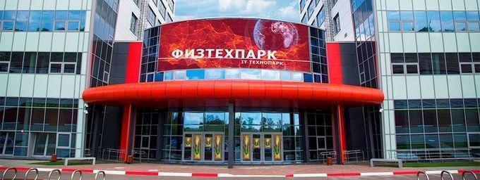 tehnopark_fiztehpark04.jpg
