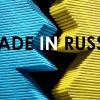 «Негде угнездиться». Что не устраивает иностранных инвесторов в России