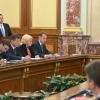 Заседание Правительства 24 февраля 2016 года